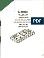 Belvar RSKB-104 Geiger Counter Instruction Manual