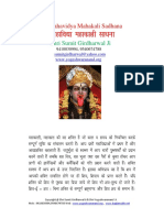Mahavidya of kali.pdf