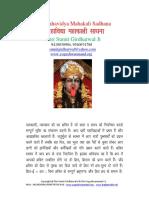 dggnbvfi.pdf