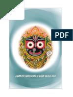 Orissa Review