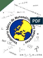 Vocabulario_basico_matematicas.pdf
