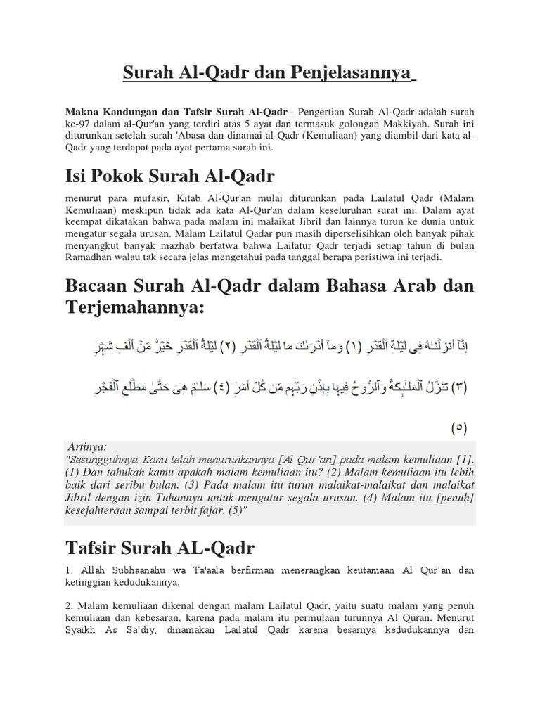 Al Qadr Dan Penjelasannya 2
