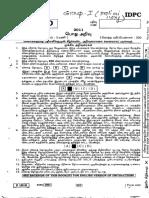 2011-TNPSC-Group-1-Preliminary-Question.pdf