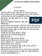 fauji.pdf