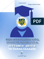 Asociatia Alumni - Sectiunea Grecia