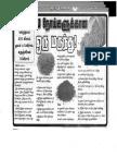 Article PalaNoigalukkanaOruMarunthu