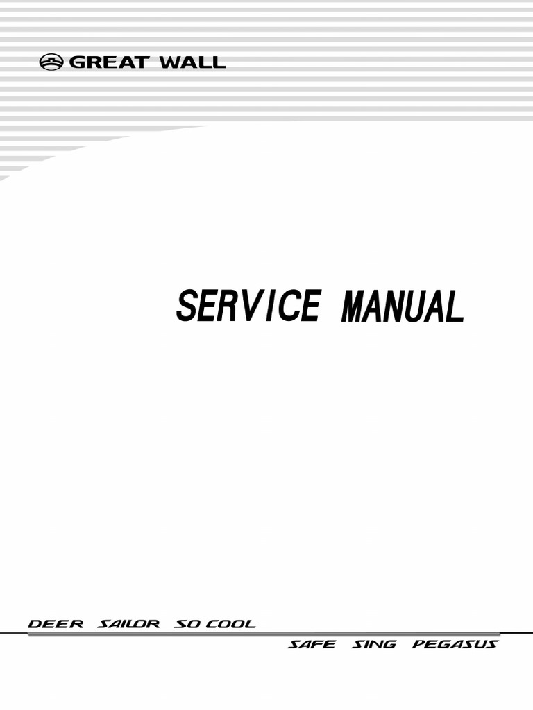 Gw Service Manual Pdf