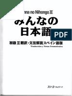 MNN_II_Gramática.pdf