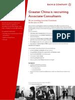 Bain AC Position Flyer.pdf