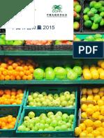 -中国零售力量2015-zh-151023.pdf
