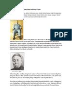 History of Wang Shu Jin