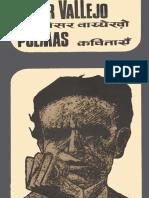 C. Vallejo [1918-1938] Poemas