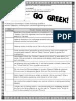 gogreek-anchoractivities