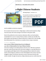 Selecting the Right Chinese Students - The Chronicle of Higher Education