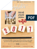 Andhra Pradesh Magazine April 2017 Telugu