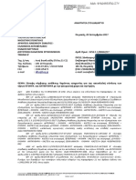 9ΛΙΩ4653ΠΩ-Σ7Υ.pdf