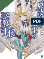 Magika+No+Kenshi+To+Shoukan+Maou+-+Volume+12