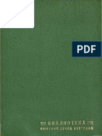 Pod+Nemcima.pdf