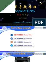 3 GNSS Principle 20170221