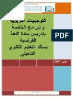 curr_progr Langue Française.pdf