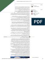 """أحمد حسني - إلى جوار قبر """"هرتزل""""مؤسس الصهيونية العنصرية المعاصرة،."""