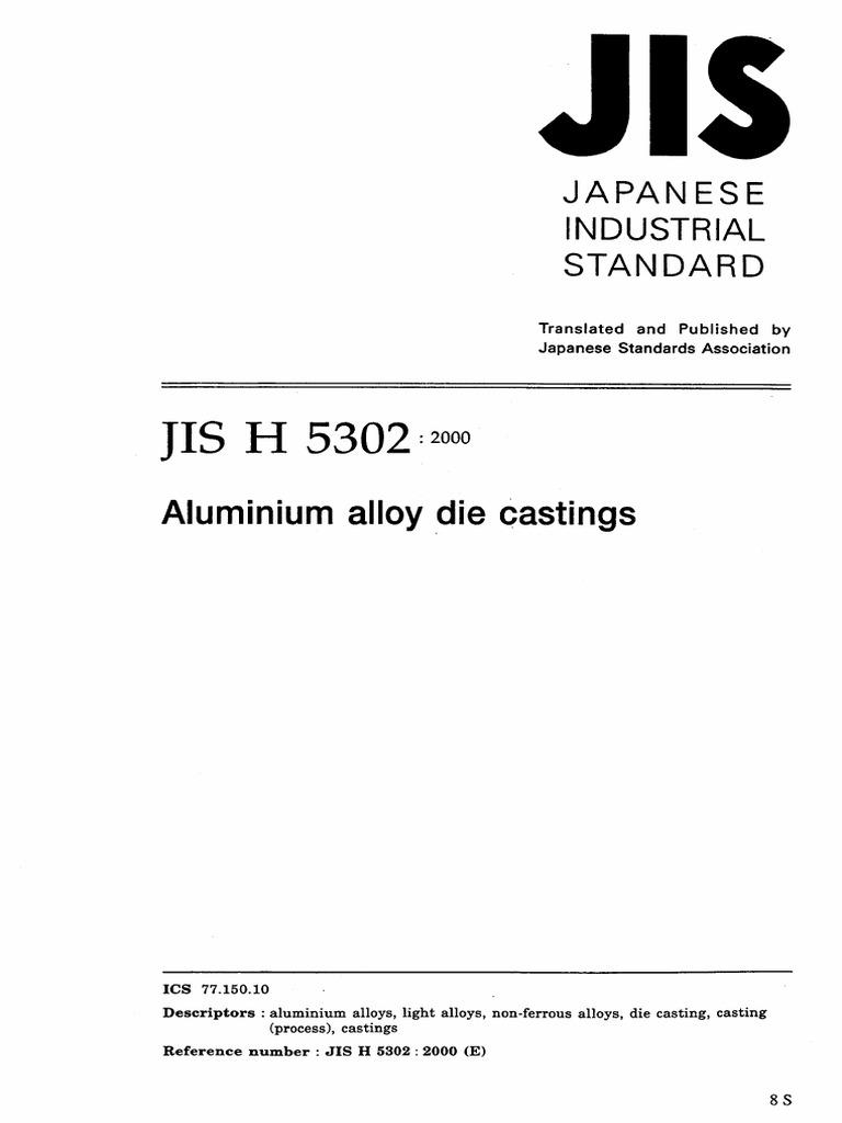 JIS H5302 PDF