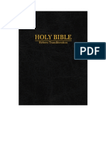Bible. Hebrew Transliteration.pdf