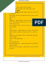 24343945-Progeny-as-Per-Lalkitab-1952-Hindi-Transliteration.pdf