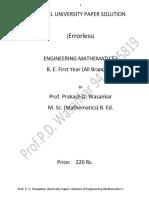 Uploded Engineering Mathematics I