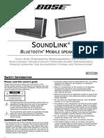 Bose_soundlink2.pdf
