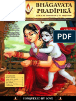 Bhagavata Pradipika#4