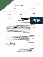 משפט צבאי | איש צבא קבע - גניבה בידי עובד ציבור רישום פלילי מופחת ללא פגיעה בזכויות פנסיוניות. משרד עורך דין צבאי גיא פלנטר