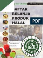 daftar produk halal Mei 2011.pdf