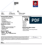 G445U49ApplicationForm (1)