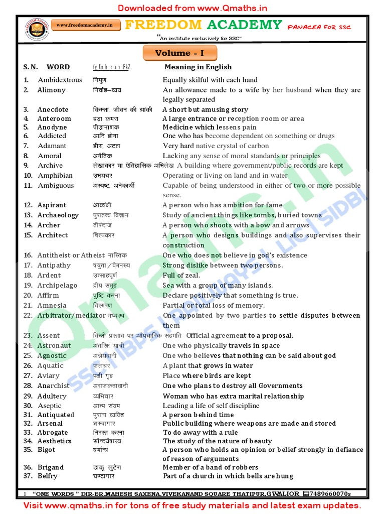 1500 one words substitution www qmaths in 1 pdf religion and