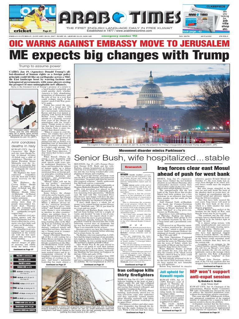 d42fd1441 Arab Times NEWS