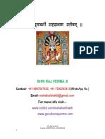 Shri Padmavati Sahasranam