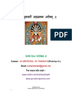Shri Padmavati Sahasranama Stotra (श्री पद्मावती सहस्रनाम स्तोत्र)