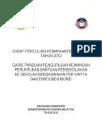SPK Bil. 8 Tahun 2012 - Sukan Dan Kokurikulum