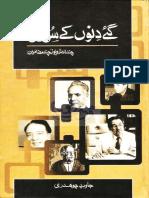 Gaye Dinon ky Suraj - Javed Chaudhry.pdf