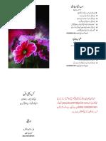 bas-yehi-dil-new-by-abu-yahya.pdf