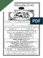 00-Tafsilat_MDU_10_Oct_16.pdf