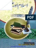 003.Islam aur Ilm-1st Edition.pdf