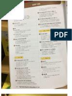 KGU_beginner_Answer keys.pdf