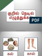kurilnetil_pdf.pdf