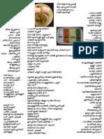 34766717 Kerala Recipes Pachaka Pusthakam