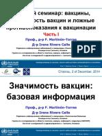 9 23dec2015 Who Moldova_rus