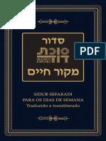 297177859-12-sidur-pdf.pdf