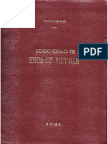 (1941) Lược Khảo Về Khoa Cử Việt Nam Từ Khởi Thuỷ Đến Năm 1918 - Trần Văn Giáp