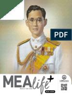 นิตยสาร-MEA-life+-(ฉบับที่-10)